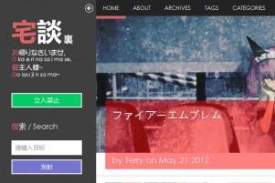 [卖萌向]Steins;Gate - 卡通WordPress图片主题