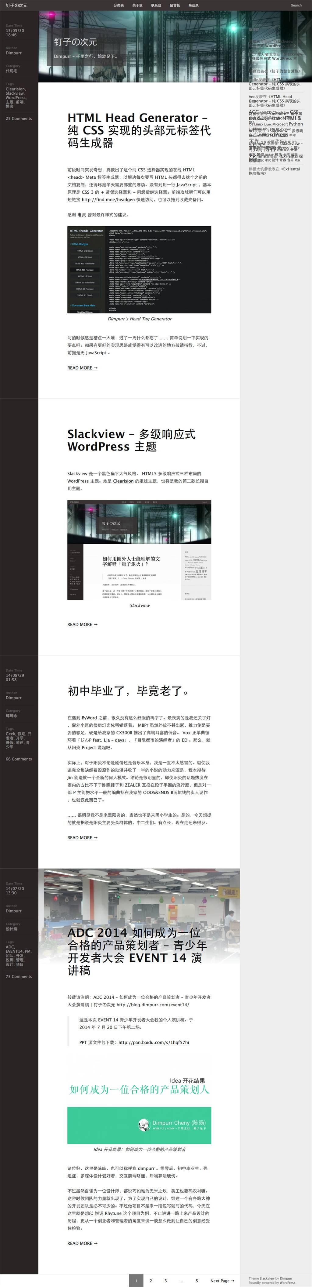 Slackview – 黑白多级响应式 WordPress 博客主题-WP酷