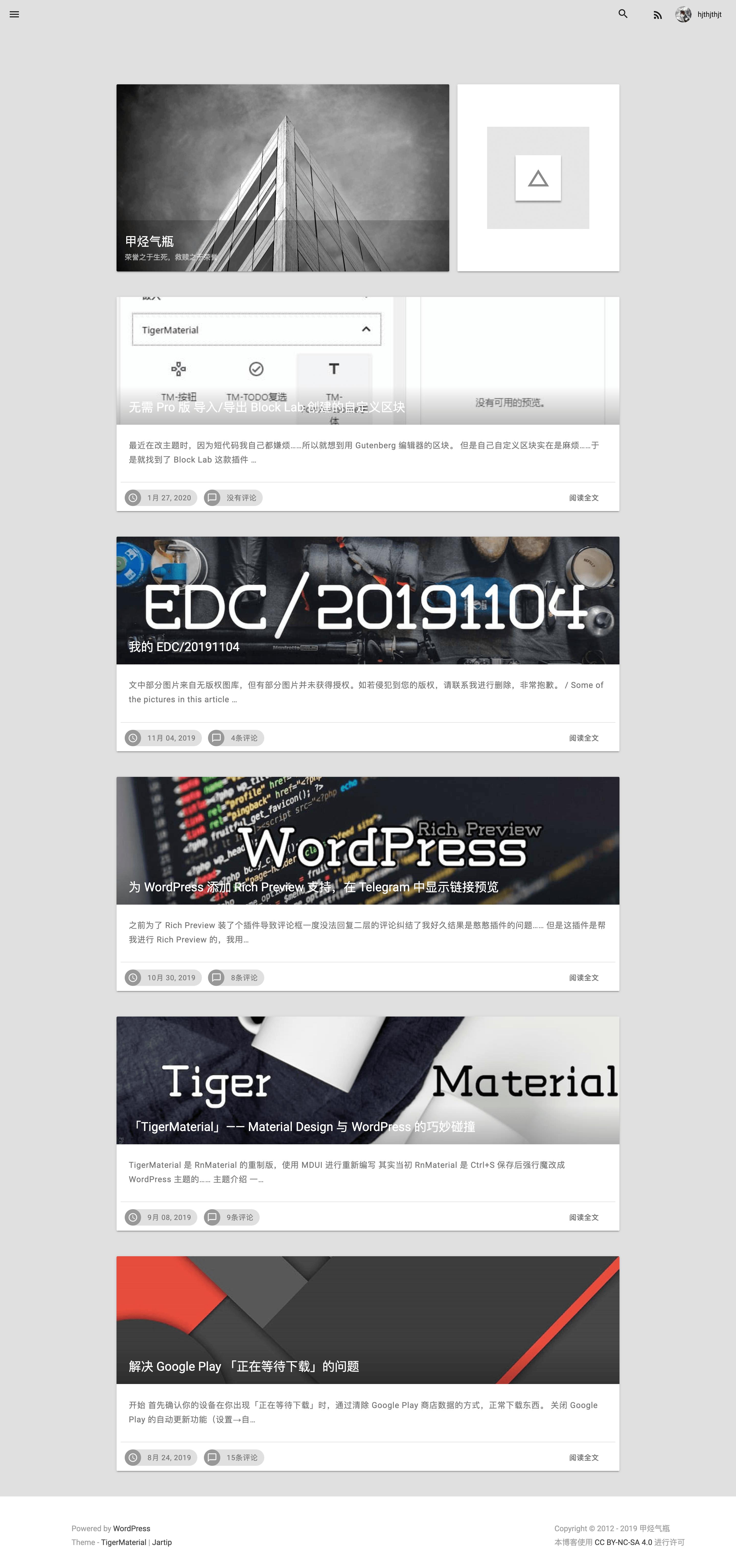 TigerMaterial - Material Design 与 WordPress 的巧妙碰撞-WP酷