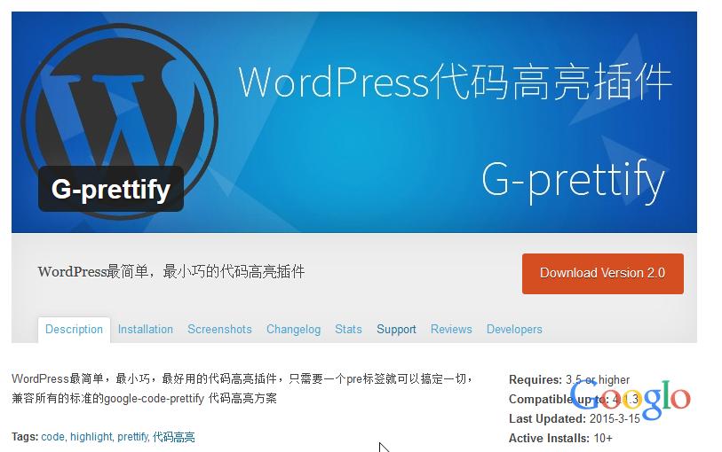 最新WordPress自适应博客主题–git款比付费主题更像是付费主题