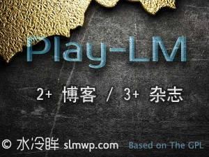 PlayLM – 简灰高级WordPress博客/CMS双模式主题