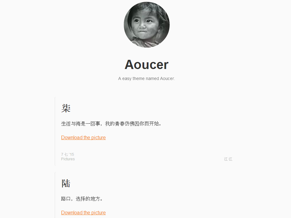 Aoucer 2.0 – 极简文章WordPress博客主题