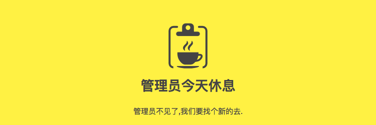 火狐截图_2015-12-30T01-12-18.184Z