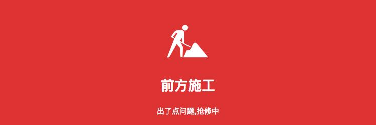 火狐截图_2015-12-30T01-13-13.360Z