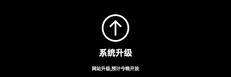 火狐截图_2015-12-30T01-14-02.033Z