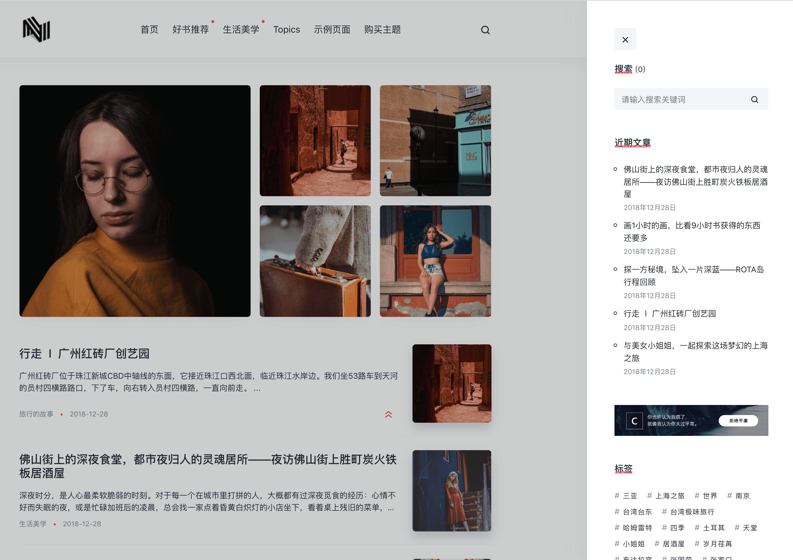 [WP酷专享特惠] LivingCoral - 珊瑚橙极简主义 WordPress 博客主题-WP酷