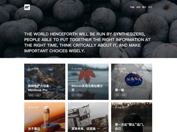 Zinelog - 黑白风格简约杂志 Bitcron 主题
