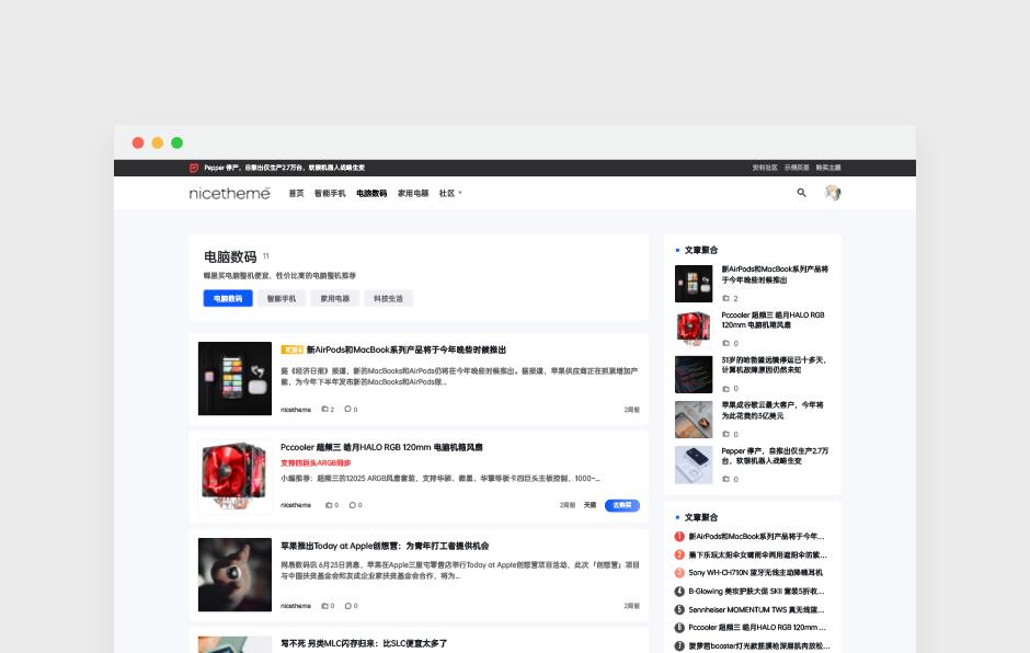 [WP酷专享特惠] november - 功能爆炸强大的轻社区 / 淘宝客 WordPress 主题-WP酷